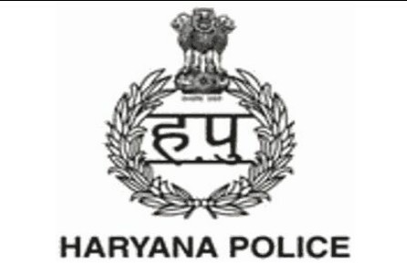 Haryana Police Recruitment 2015