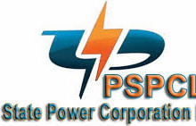 pspcl patiala recruitment
