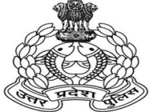 Up police computer operator