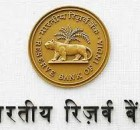 rbi assistant result 2017