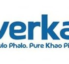 verka clerk recruitment