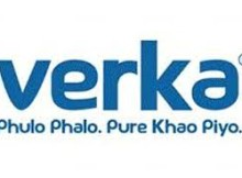 verka exam result
