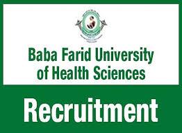 bfuhs recruitment 2020
