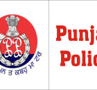 Punjab police constable recruitment