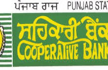 Punjab cooperative bank