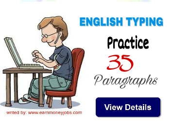 english typing test paragraph