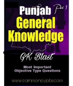 Punjab GK blast