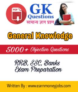 GK book pdf