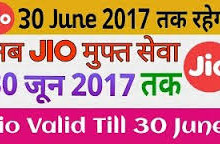 jio free up to 30 june 2017