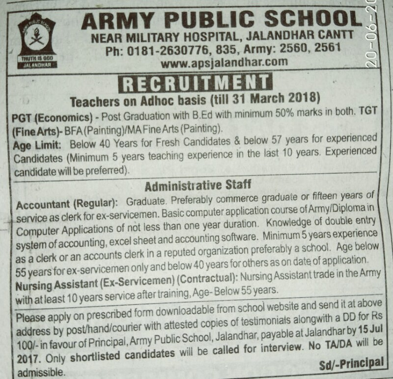 Army public school Jalandhar
