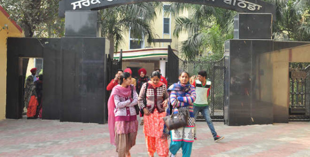 rajindra college bathinda