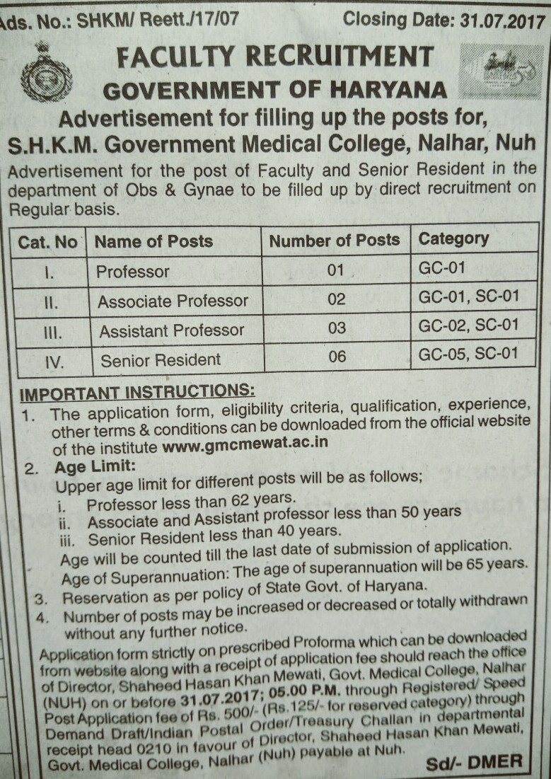 Haryana medical college recruitment