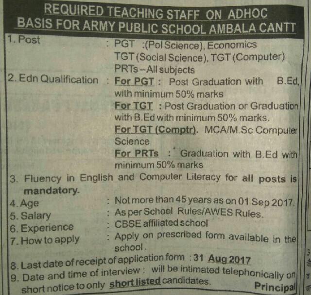 Army public school Ambala recruitment