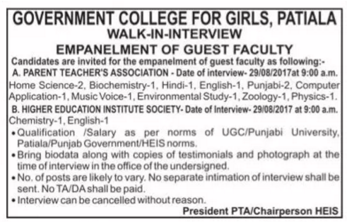 govt girls college patiala recruitment