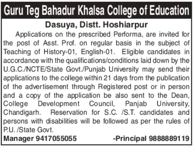 Gtb khalasa college Recruitment