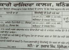 govt rajindra college