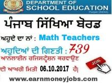 math teachers recruitment