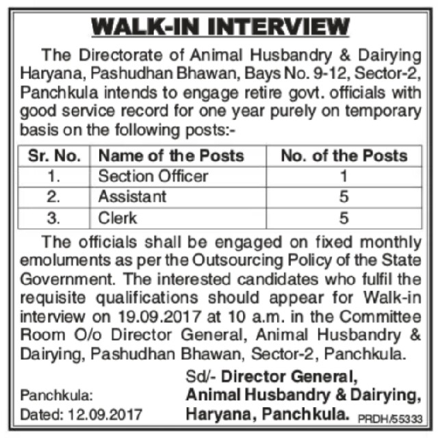 animal husbandry Haryana