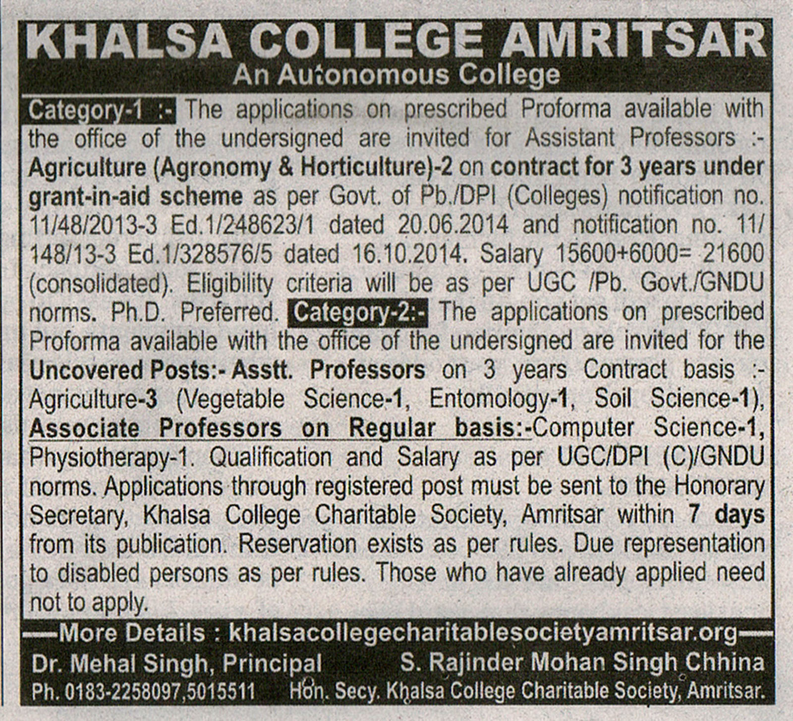 khalsa college amritsar recruitment 2017