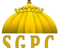 sgpc recruitment 2017