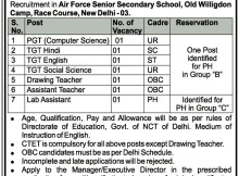 Air force school delhi