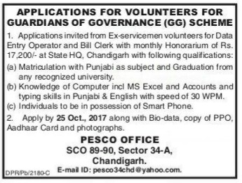 Pesco Chandigarh