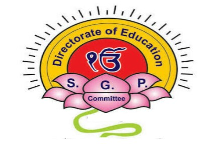 Sgpc Recruitment