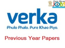 verka previous year papers