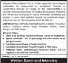 Vidyanta recruitment