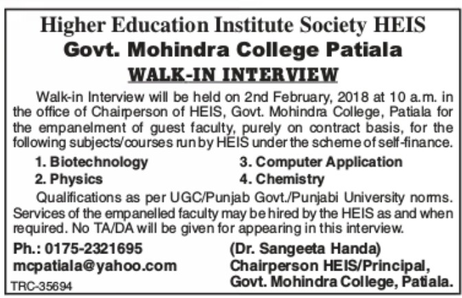 Mahindra college Recruitment