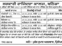 Rajindra_college_recruitment