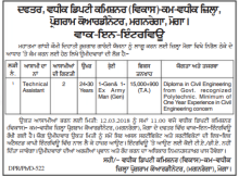 mgnrega moga recruitment