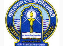 gndu recruitment 2020
