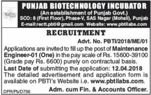 punjab biotechnology