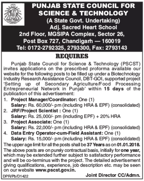 pscst recruitment 2018