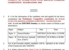 ppsc exam date 2018