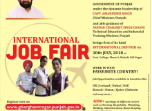 punjab international job fair