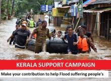 kerala donation