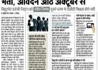 chandigarh teachers recruitment