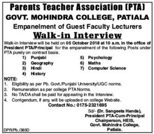 govt mohindra college
