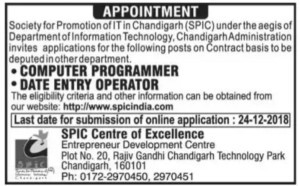 spic chandigarh recruitment