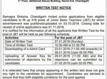 Jbt teachers exam date