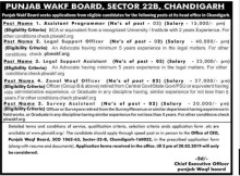 punjab waqf board recruitment