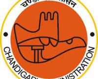 samagra shiksha chandigarh