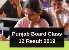 Punjab 12th result