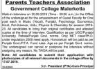 malerkotla govt college recruitment