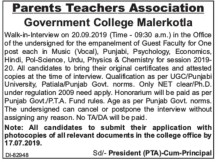 malerkotla govt college recruitment