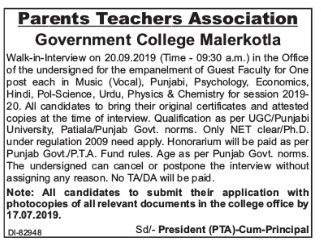 Latest Naukri (latest govt jobs): GOVT COLLEGE MALERKOTLA ... on church jobs, railway jobs, hr jobs, private sector jobs, law jobs, english jobs, industry jobs, physics jobs,