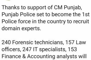Punjab police recuitment 2020
