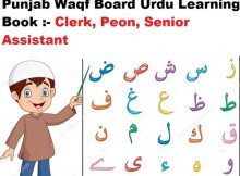 urdu book download
